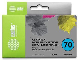 Совместимый картридж Cactus CS-C9453A №70