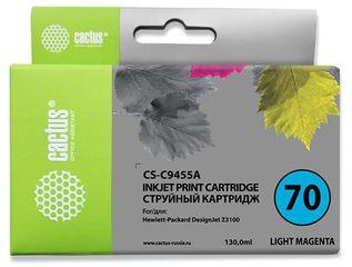 Совместимый картридж Cactus CS-C9455A №70