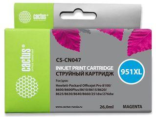 Совместимый картридж Cactus CS-951XL M CN047AE