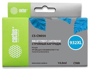 Совместимый картридж Cactus CS-933XL C CN054AE