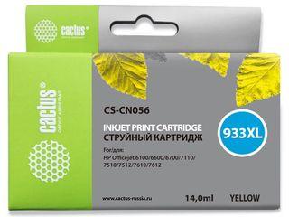 Совместимый картридж Cactus CS-933XL Y CN056AE