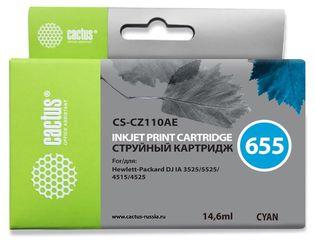 Совместимый картридж Cactus CS-655C CZ110AE