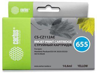 Совместимый картридж Cactus CS-655Y CZ112AE