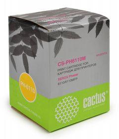 Совместимый картридж Cactus CS-106R01205