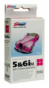 Совместимый картридж SolutionPrint BCI-5M 0987A002