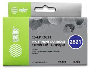Совместимый картридж Cactus CS-26XLBk C13T26214010