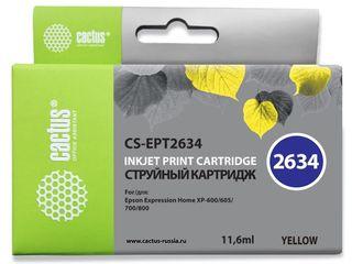 Совместимый картридж Cactus CS-26XLY C13T26344010