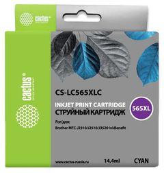 Совместимый картридж Cactus CS-LC565XLC