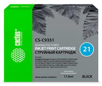 Совместимый картридж Cactus CS-21 C9351AE