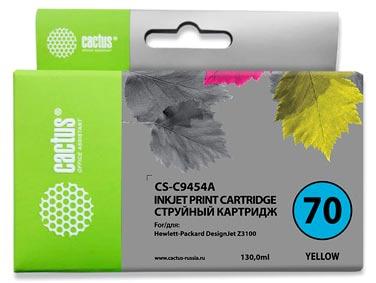 Совместимый картридж Cactus CS-70 Y C9454A