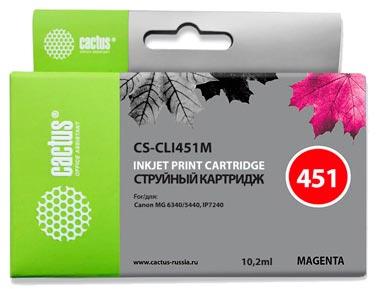 Совместимый картридж Cactus CS-CLI-451M 6525B001