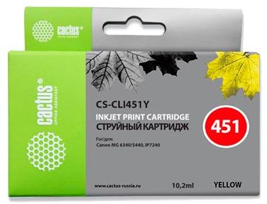 Совместимый картридж Cactus CS-CLI-451Y 6526B001
