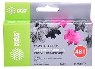 Совместимый картридж Cactus CS-CLI-481XXLM 1991C001