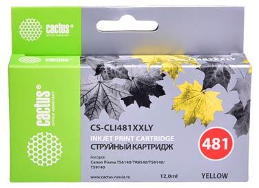 Совместимый картридж Cactus CS-CLI-481XXLY 1992C001