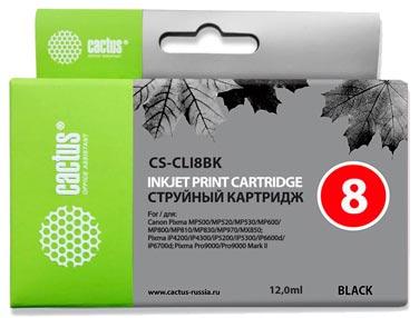 Совместимый картридж Cactus CS-CLI-8BK 0620B024