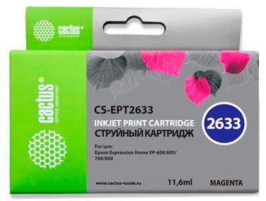 Совместимый картридж Cactus CS-26XLM C13T26334010