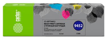 Совместимый картридж Cactus CS-T9452 C13T945240