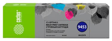 Совместимый картридж Cactus CS-T9453 C13T945340