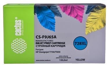 Совместимый картридж Cactus CS-728XL Y F9J65A