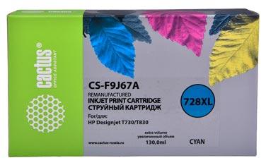 Совместимый картридж Cactus CS-728XL C F9J67A