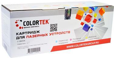 Совместимый картридж Colortek CB435A