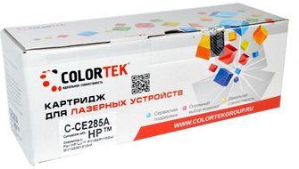 Совместимый картридж Colortek CE285A 85A