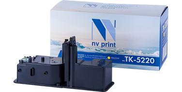 Картридж NVP TK-5220Y купить по цене со скидкой
