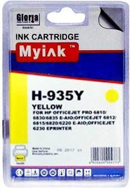 Совместимый картридж MyInk C2P26AE №935XL
