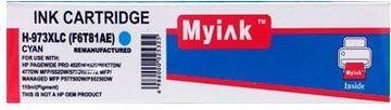 Совместимый картридж MyInk 973XL C F6T81AE