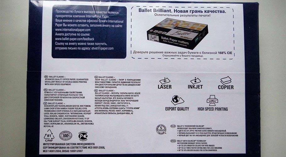 Характеристики бумаги для принтера
