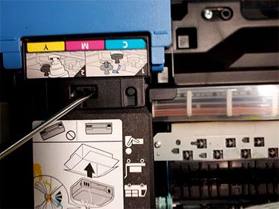 что такое донор снпч принтера canon pixma g3411