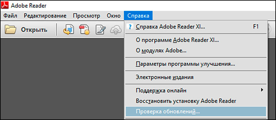 pcl xl error Kyocera ошибка печати